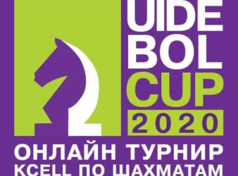 First Kazakhstan Online Tournament Uide Bol Cup 2020 to Start on April 11