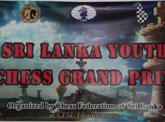 The Inaugural Sri Lanka Youth Grand Prix 2020