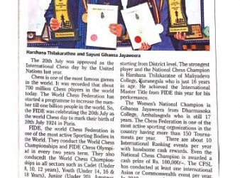 Sri Lankan News Papers celebrate International Chess Day