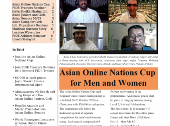 Asian Chess Federation e-Newsletter Published