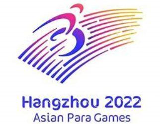 Hangzhou 2022 Asian Para Games Qualification